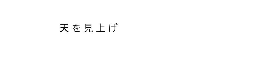 slide_tempo_01