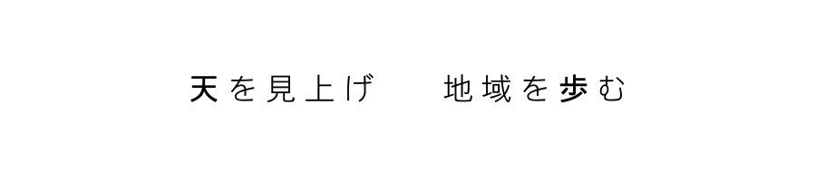 slide_tempo_02