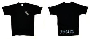 谷中安規 Tシャツ