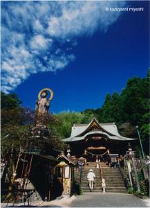 miyoshi001-1