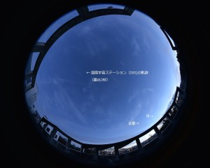 20161202iss