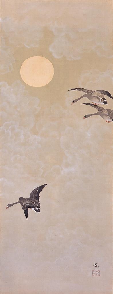 s-春草M37・月下の雁300